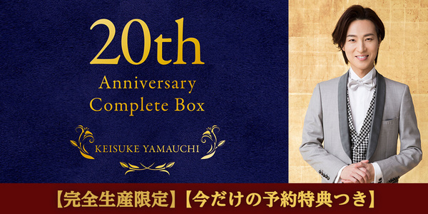 yamauchi_box.jpg